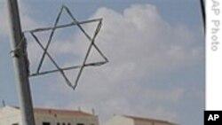 以色列内阁拒绝全面冻结定居点建设