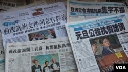 香港媒体大篇幅报道港府启动政改咨询(VOA Photo/美国之音图片)