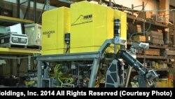 """Uređaj pod nazivom """"Remora"""" kompanije Finiks Internešnal, koji izvlači ostatke olupine s dna okeana"""