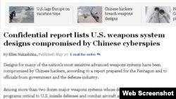 Bài báo đăng trên Washington Post hệ thống võ khí của Mỹ bị tin tặc Trung Quốc xâm nhập