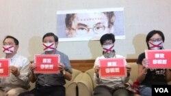 """台湾迎来第一个""""言论自由日"""""""