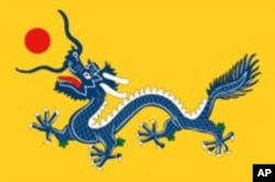 大清帝国黄龙旗