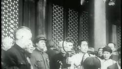时事大家谈: 毛泽东的是非功过(1)