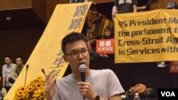 抗議學生領導人林飛帆(美國之音申華拍攝)