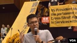 抗议学生领导人林飞帆(美国之音申华拍摄)