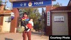 赵枫生妻子怀抱女儿在衡阳县看守所(推特图片/公民小彪)