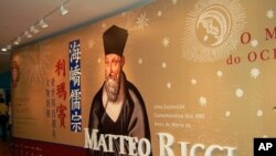 Macau Museum of Art Exhibit of Matteo Ricci's Life, Macau, China, 22 Oct 2010