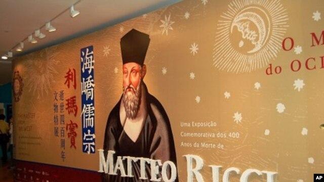 Macau Museum of Art Exhibit of Matteo Ricci's Life, Macau, China, 22 Oct 2010