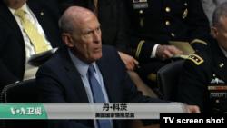 时事看台(斯洋):美国国家情报总监:美最大威胁来自俄、中、朝和伊朗的网络袭击