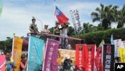 台灣勞工團體抗議活動