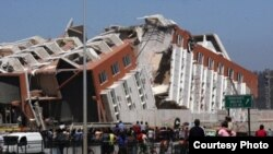 Last week a powerful earthquake hit the coast of Chile.