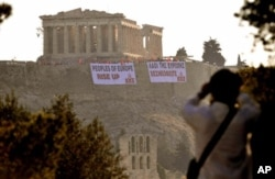 Η Ελληνική κρίση και οι διεθνείς προεκτάσεις της