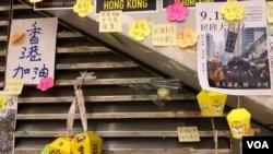 香港街头新现象:连侬墙、标语和涂鸦