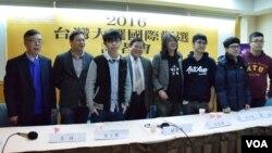 台灣華人民主書院舉辦「2016台灣大選國際觀選記者會」。(美國之音湯惠芸攝)