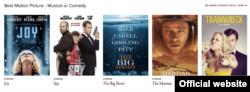 نامزدهای بهترین فیلم موزیکال یا کمدی