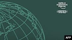 世界经济论坛的调查报告