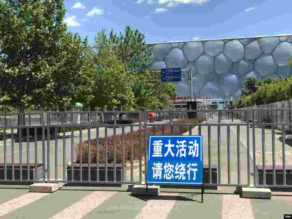"""国家游泳馆""""水立方""""在会议期间关闭。(美国之音叶兵 艾伦拍摄)"""