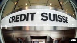 Ультиматум Вашингтона швейцарским банкам