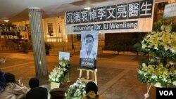 香港支聯會2月7日晚在中環遮打花園舉行集會,悼念率先披露武漢肺炎疫情不治逝世的李文亮醫生。(攝影: 美國之音湯惠芸)