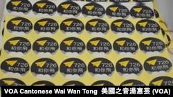 """7-26香港國際機場反送中集會名為""""和你飛"""",意為""""和、理、非"""",和平、理性、非暴力集會 (攝影:美國之音湯惠芸)"""