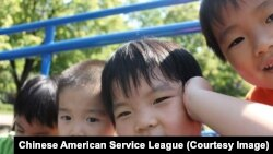 Chinese American children in Chicago, June 2014