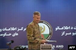 U.S. Army General John Nicholson arrives ahead of a press conference in Kabul, Afghanistan, Nov. 20, 2017.