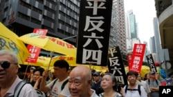 香港市民2019年5月26日舉行的紀念六四30週年遊行示威.