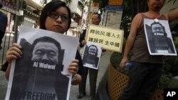 香港支持民主的人士4月10号举着艾未未的画像呼吁释放艾未未