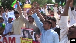 عافیہ صدیقی کی سزا کے خلاف پاکستان میں مظاہرے جاری