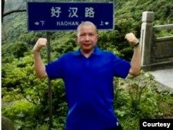 2016年11•15深圳大抓捕中获刑12年的邓洪成。他也是深圳坂田杨美村那处出租屋的租户。(图片来自网络)