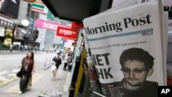 斯諾登6月13日接受《南華早報》採訪