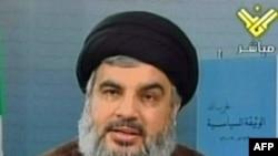 Ông Nasrallah thúc đẩy người dân Lebanon tham gia đông đảo cuộc tập họp được tổ chức nhân dịp Tổng thống Iran đến thăm Lebanon