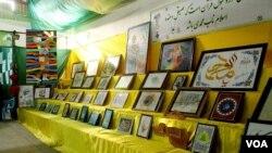 هدف نمایشگاه، ترغیب یکپارچگی پیروان مذاهب مختلف اسلامی است