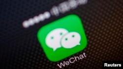 中國移動社交應用程序微信標誌。