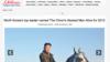 Media Resmi Tiongkok Percayai 'Lelucon' Media Satire AS