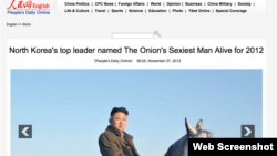 Harian resmi Tiongkok, People's Daily menganggap serius julukan yang diberikan harian satire AS The Onion kepada Kim Jong Un sebagai 'Sexiest Man Alive' (atau Pria Terseksi) tahun ini (27/11).