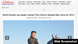 In a screenshot from China's People's Daily website, North Korean leader Kim Jong Un is reported as having been chosen 'Sexiest Man Alive' by the Onion newspaper.