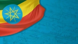 Amharic Ethiopia Program Banner
