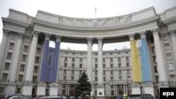 Здание МИД Украины в Киеве (архивное фото)