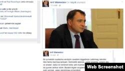 Arif Məmmədovun Facebook səhifəsi