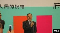 台灣總統府秘書長林碧炤致歡迎辭(美國之音林楓拍攝)