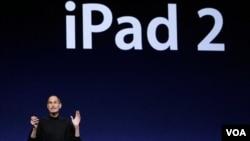 Esta es la segunda aparición pública de Jobs desde que salió en una licencia médica. La primera vez lo hizo para presentar el iPad2, en Marzo de 2011.