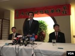 前台湾总统马英九记者会 (美国之音钟辰芳拍摄)