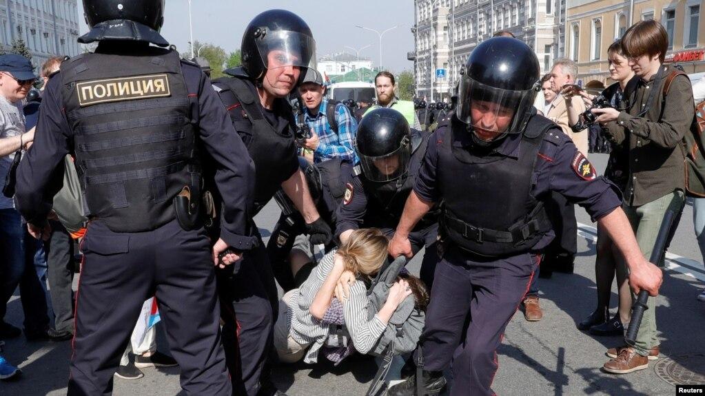 Москва, Россия. 5 мая 2018 г.