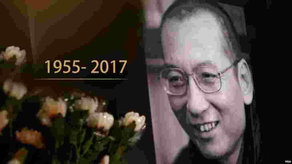 中国著名异议人士、诺贝尔和平奖获得者刘晓波7月13日在中国沈阳病逝