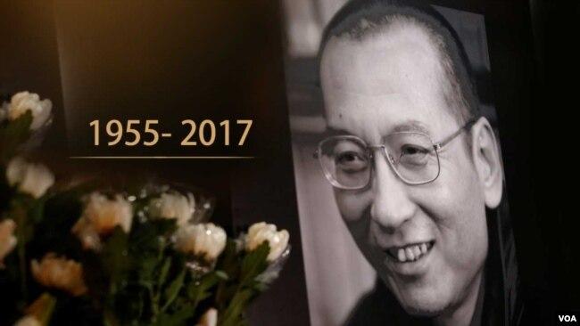 刘晓波病逝:哀悼,海葬,怀念和抗议(47图)