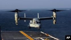 ເຮືອບິນສອງໝາກປິ່ນອ່ຽງ Osprey MV-22