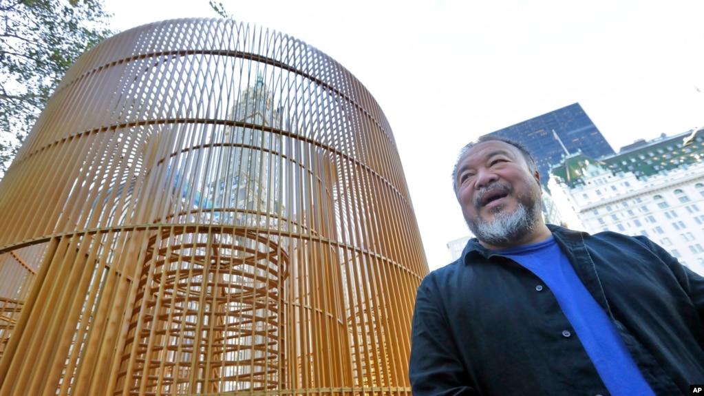 《艾未未:好籬笆促成好街坊》大型裝置藝術展在紐約揭幕