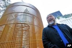《艾未未:好篱笆促成好街坊》大型装置艺术展在纽约揭幕