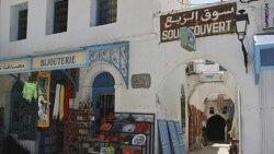 آينده تونس چه خواهد بود؟